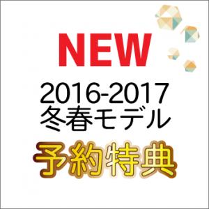 yoyaku03_03